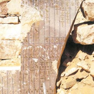 burial-chamber-queen-behenu-pyramid-texts-hk.jpg