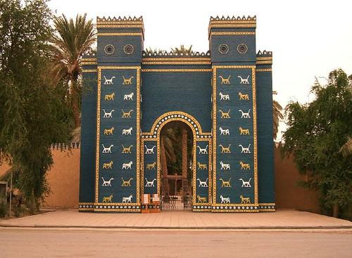 The Ishtar Gate, Atual Iraq