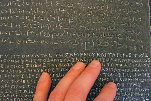Touching Rosetta