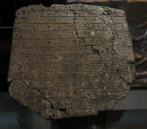 Mycenaean Linear B Tablet Ashmolean Museum Oxford.JPG