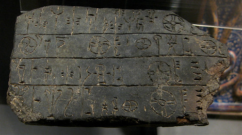 Mycenaean Linear B Tablet 2 Ashmolean Museum Oxford.JPG