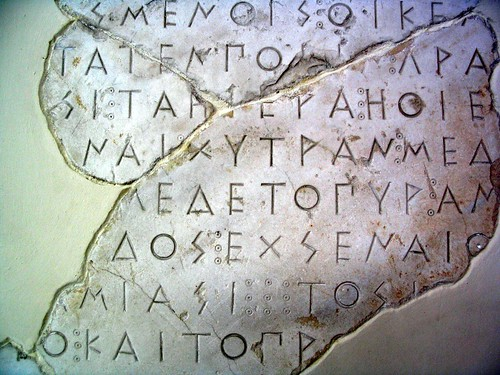 Hekatompedon inscription, detail