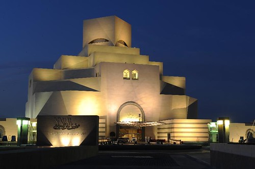 Museum of Islamic Art, 1