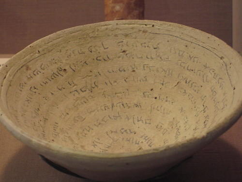 Incantation Bowl