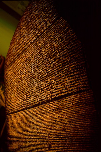 The Rosetta Stone is one of the many treasures of the British Museum. Image Credit - Diana Yako.