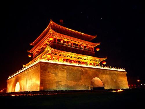 Xi'an China