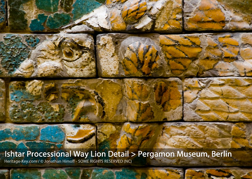 ishtar processional way lion detail pergamon