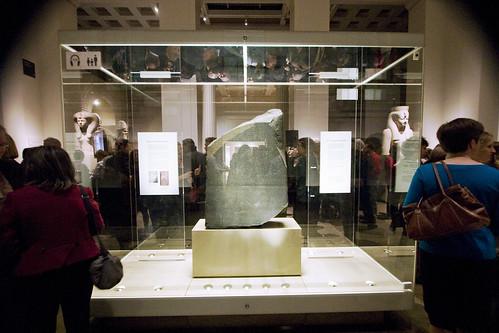Dr. Zahi Hawass at the British Museum - The Rosetta Stone
