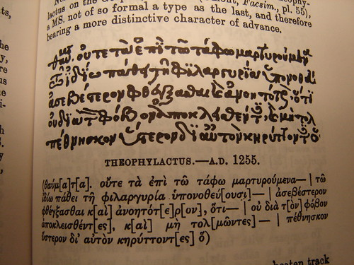 greekpalaeography03