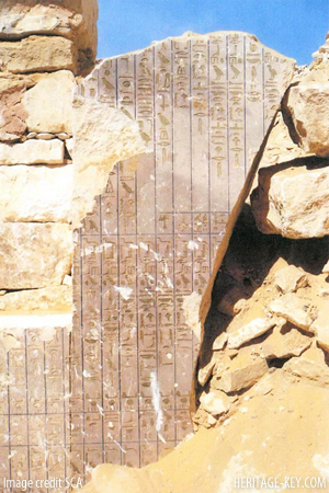 What is left of the north wall of Queen Behenu's wall, with the pyramid texts clearly visible.